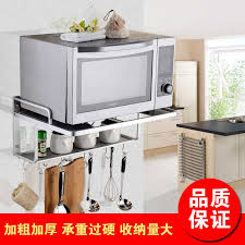 Ideas Space Aluminum Microwave Oven Shelf Wallmounted Kitchen Rack Oven Rack 2tier Storage Dediservinfo Usd 3448 Space Aluminum Microwave Oven Shelf Wallmounted Kitchen