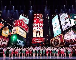 Radio City Music Hall Seating Chart Rockettes Major Radio City Music Hall Upgrade For Christmas 7thsense