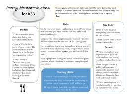 essay topic on education system uae