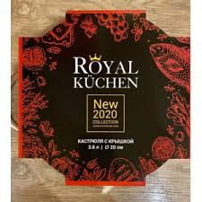 <b>Кастрюля</b> Royal Kuchen 3,6 литров | Отзывы покупателей