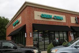 Green Light Auto Sales St Charles Mo Green China Saint Charles Mo 63301