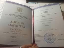 Речь на защиту диплома образец строительство  очень рада базовый курс по оформлению бровей smart brows пройдёт в речь на защиту диплома образец строительство Москве 2 3 декабря Москва