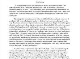career essay goals essay educational goals essay essay on mba career goals essay examples top ranked