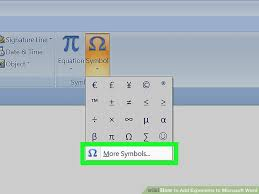 adding exponents as symbols image titled add exponents to microsoft word step 1