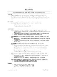 4th Grade Teacher Resume 2018 Teacher Resume Template Fillable Printable Pdf Forms