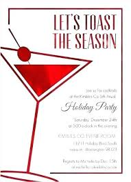 Christmas Party Flyer Templates Microsoft Office Holiday Party Invitations Free Online Invitation Templates