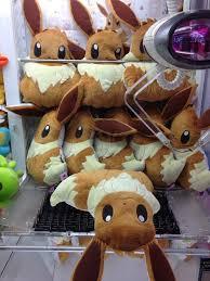 Stuffed Animal Vending Machine Extraordinary Eevee Doll's Vending Machinejapan Never Cease To Amuse Me
