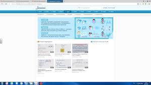 Курсовая работа на тему Интернет технологии как средство  hello html m1567b962 png