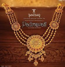 Tata Gold Jewellery Designs Pin By Shalini Pal On Gold Jewellery Silver Jewelry