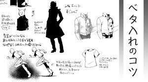 タグキャラクターイラスト2ページお絵かき図鑑