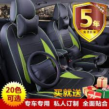 to your taste auto accessories custom leather car seat covers