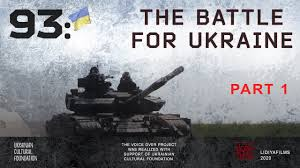 Ukraine is located in eastern europe and is the second largest country on the continent after russia. 93 The Battle For Ukraine First Days Of The War Youtube