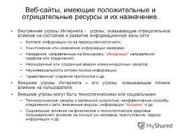 Реферат на тему понятие преступление и его категории ru контрольная работа Преступление понятие признаки понятие преступления и его