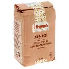 <b>Мука</b> пшеничная обойная <b>цельнозерновая</b> 1 кг. <b>С.Пудовъ</b> ...