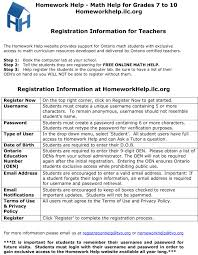 resume samples for high school students no experience it homework help for high school students