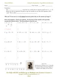 one step equations addition and subtraction worksheet