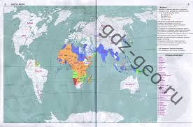 Самостоятельные работы по математике для класса полугодие Ответы к контурной карте по географии 10 11 класс
