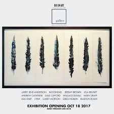 KAI LIN ART in partnership with The Gallery Residences in Buckhead // group  exhibition | KAI LIN ART