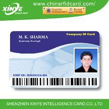 Card Rfid - Tk4100 t5577 Buy rfid Pvc Product Card Card Proximity Printing com Id 125khz Alibaba proximity em4100 On