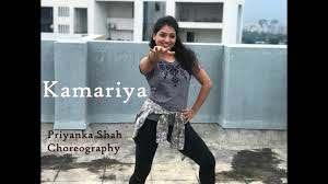 Kamariya | Stree | Nora Fatehi | Priyanka Shah Choreography - YouTube
