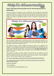 avail top essay writing service for amazing academic solutions avail top essay writing service for amazing academic solutions the essays are given to the