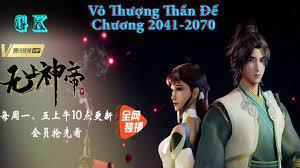 Vô Thượng Thần đế 2041-2070 - Hám Trọng Hỏa Phân Tích   Tổng hợp những câu  chuyện hay nhất - Kênh nhạc ru ngủ, nhạc thư giãn lớn nhất Việt Nam