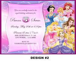 photo card maker templates disney princess birthday invitation card maker free baby shower