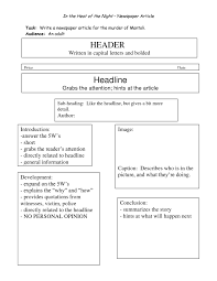 News Story Outline Template News Story Outline Template Its Your Template