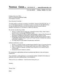 Resume Cover Letter Examples For Students Glamorous Student Cover