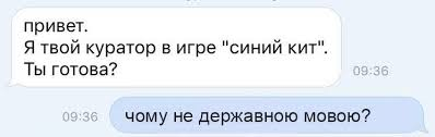 Всеукраїнський диктант національної єдності відбудеться 8 листопада - Цензор.НЕТ 2217
