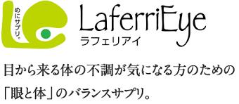 「ラフェリアイ」の画像検索結果