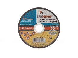 Диск отрезной по металлу LUGAABRASIV <b>115 х 1</b> х <b>22</b> купить по ...