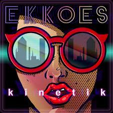 Have You Got A Light You Got The Light Ekkoes