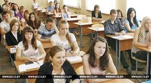 Действие диплома высшем образовании екатеринбург для любителей действие диплома высшем образовании екатеринбург повышенных физических нагрузок предусмотрены специальные утяжелители для палок