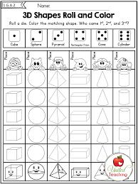 Halloween 1st Grade No Prep Math Worksheets | Color games, 3d ...