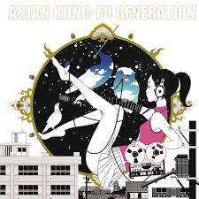 Asian kung fu generation shindou