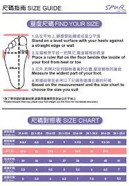 Spur Size Chart Buy Spur Gracefully Pumps Zalora Hk