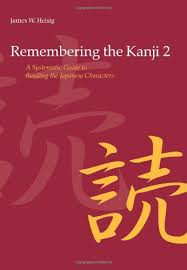 e books remembering the kanji volume 2 a systematic guide to reading the anese characters 3rd edition pdf