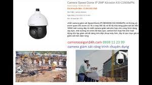 Lắp camera giám sát công trình - YouTube