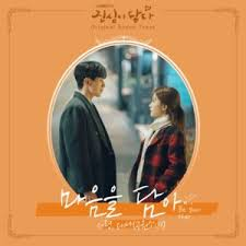 touch your heart full ost al k popped
