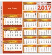 Calendar Quarters Calendar Quarters Vector Images Over 110