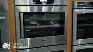 Bosch Benchmark Series Double Oven HBLP651 Overview - YouTube