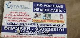 Top 20 Andhra Bank Life Insurance Agents In Shivarampally