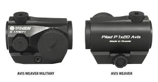 Pilad P1x20 Weaver Red Dot Scope Collimator Top Quality by Russian Factory  VOMZ for sale online   eBay
