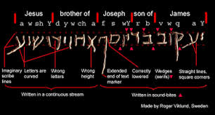 Image result for Yeshua's brother James