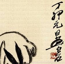 signature by qi baishi