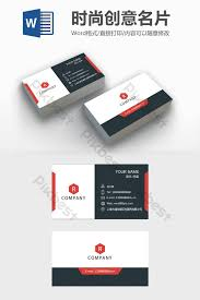 Simple Business Card Template Word Simple Business Card Word Template Word Template Doc Free