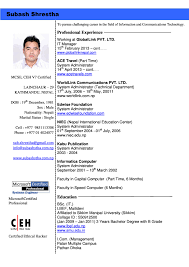 Convert Resume To Cv Beautiful My Cv Resume Gallery Example Resume and Template Ideas 100