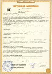 <b>Кружка</b> с рисунком машинок Хот Вилс Арт: кр-170 купить в Москве
