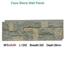 china pu imitated stone wall panel pu faux stone wall panel